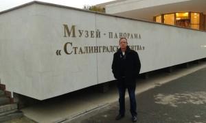 volgograd 1